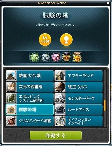 Maple_180807_104624.jpg
