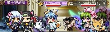 Maple_180807_234901.jpg