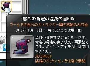 Maple_180808_145521.jpg