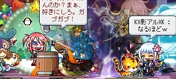 Maple_180809_003745.jpg