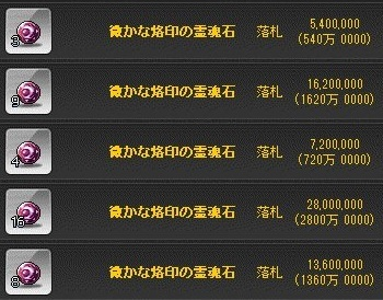 Maple_180810_101745.jpg