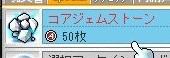 Maple_180810_163011.jpg