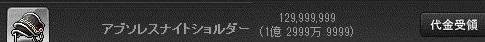 Maple_180811_195139.jpg