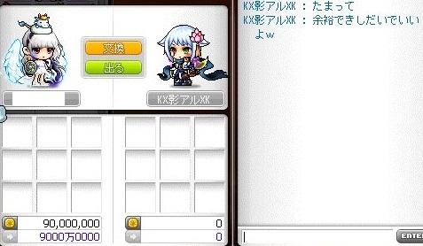 Maple_180812_174658.jpg