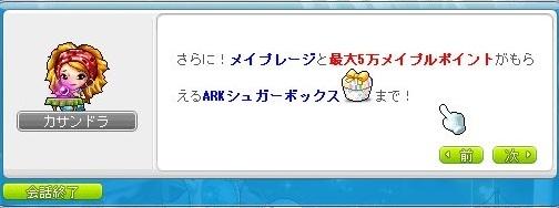 Maple_180813_100406.jpg