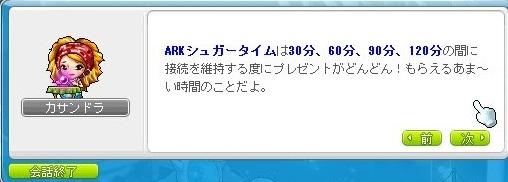 Maple_180813_100411.jpg