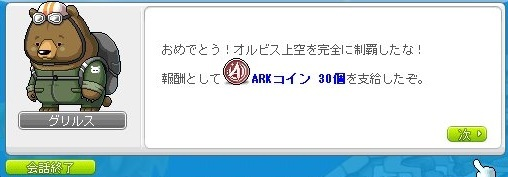 Maple_180813_102850.jpg