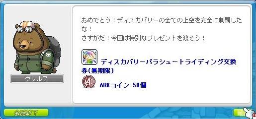 Maple_180813_102858.jpg