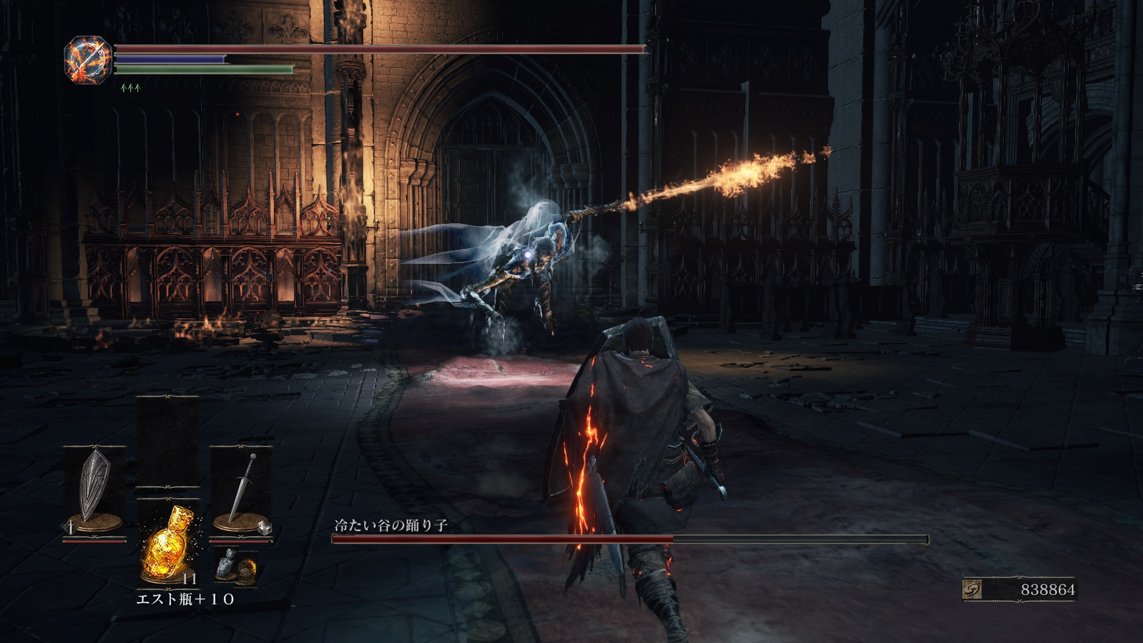 dark soul ダークソウル3 三大欲求よりゲーム欲求が強い