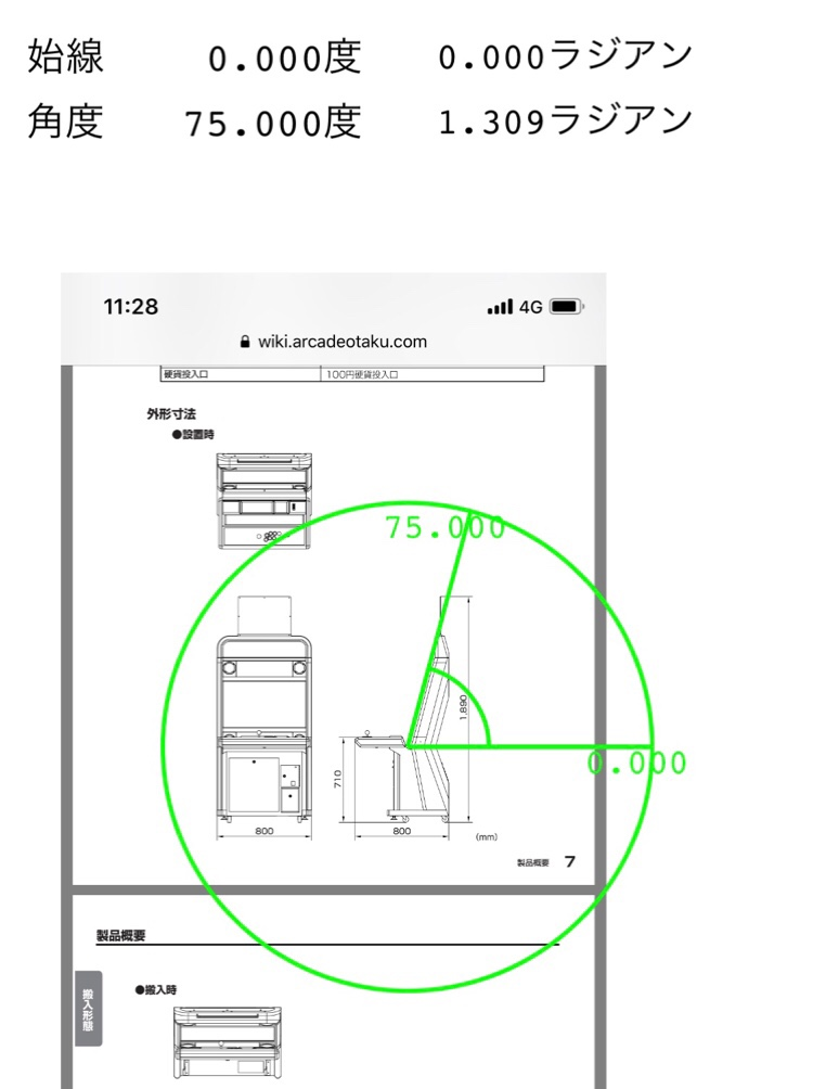 fc2blog_201808141322434b7.jpg