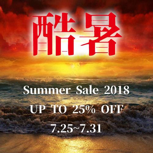summersale-2018.jpg