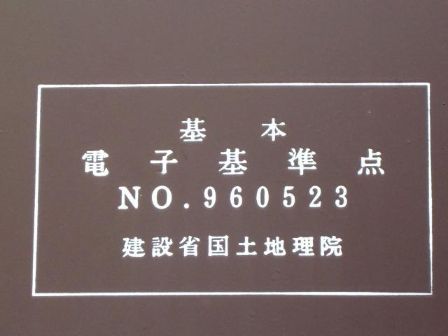 CIMG3029.jpg