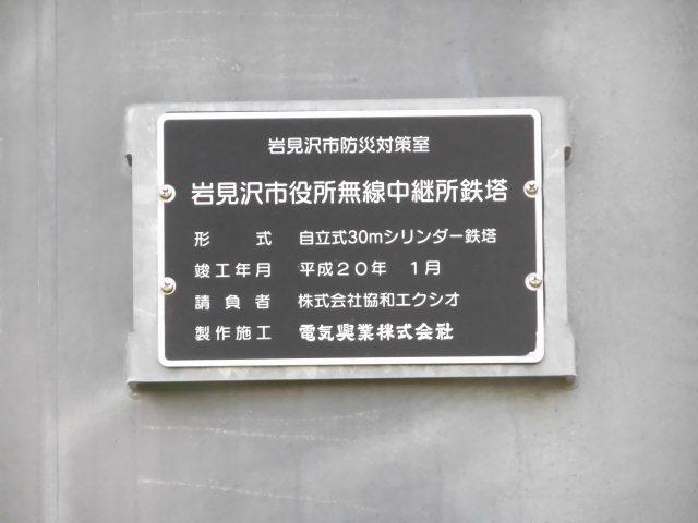 CIMG4746.jpg