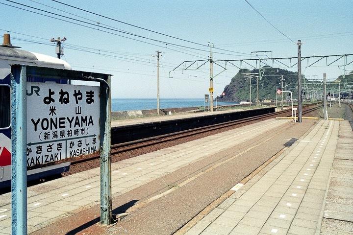 199108_米山駅03