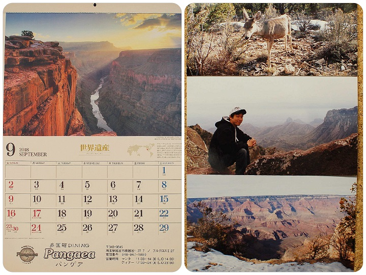 Collage_FotorGC - コピー