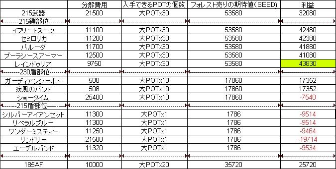 WS0010928.jpg