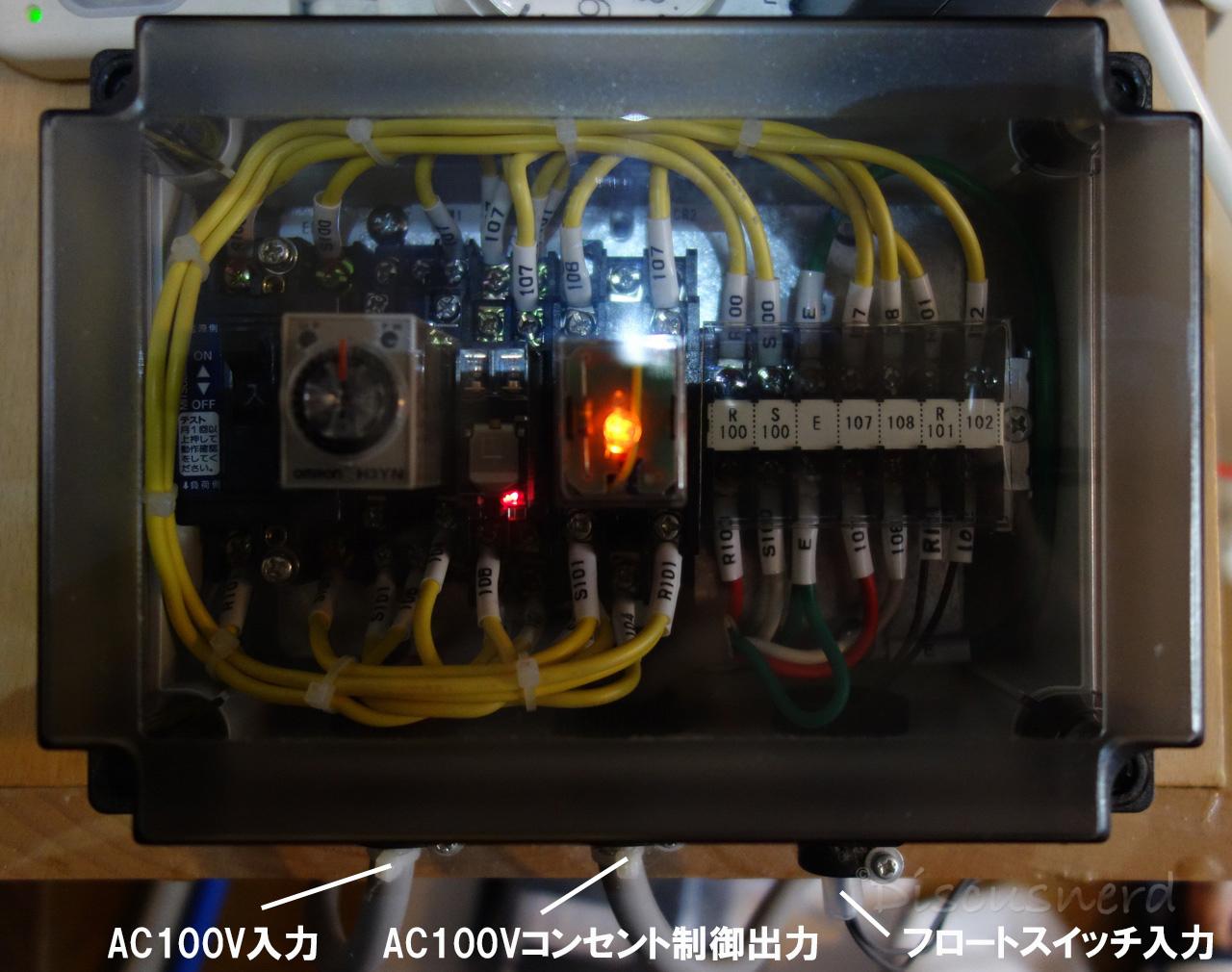 DSC05999のコピー-2