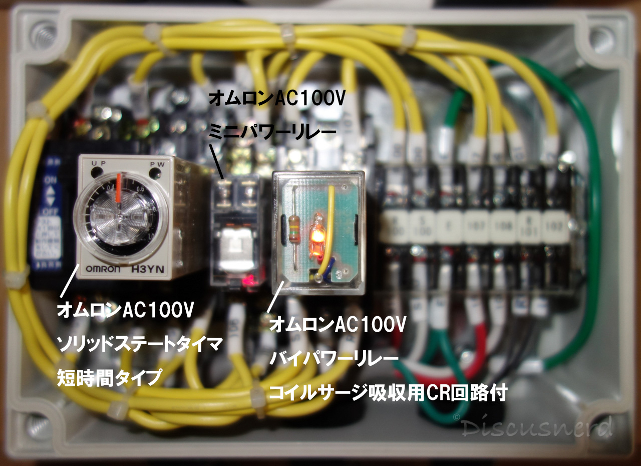 DSC06020のコピーa-2