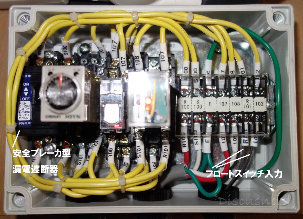 DSC06010のコピーa-2