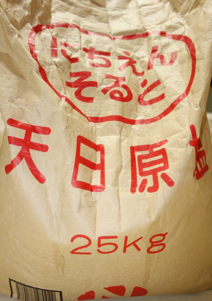 DSC03555.jpg