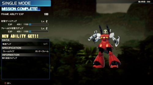 FireShot Screen Capture #281 - [拡大画像] 「New ガンダムブレイカー」
