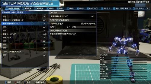 FireShot Screen Capture #282 - [拡大画像] 「New ガンダムブレイカー」