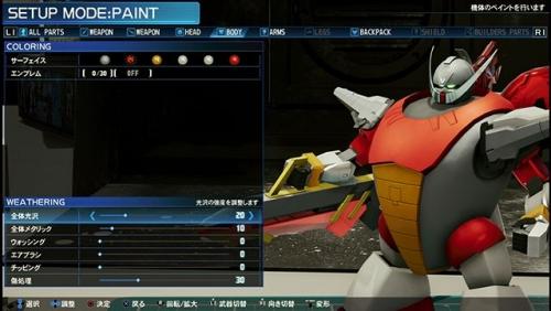 FireShot Screen Capture #434 - 過去シリーズから刷新された『New ガンダムブレイカー』のポイントをチェック!