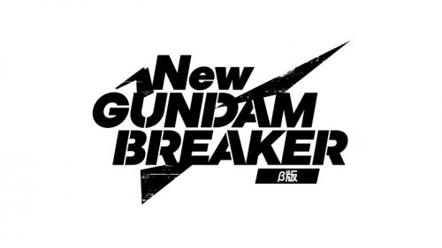 New ガンダムブレイカー β版_20180613104028