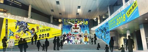 FireShot Screen Capture #474 - ガンダムビルドダイバーズフェスティバル2018 I バンダイ ホビーサイト