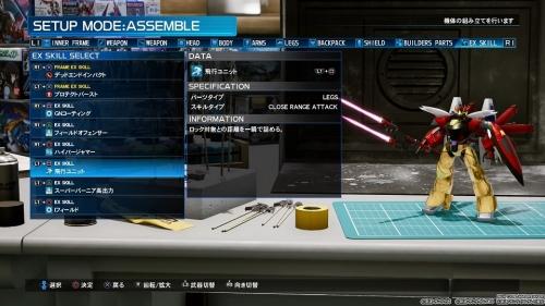 New ガンダムブレイカー_20180717114922