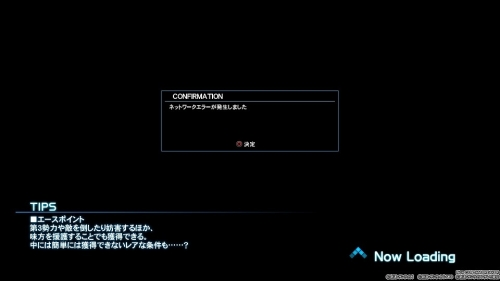 New ガンダムブレイカー_20180903160636