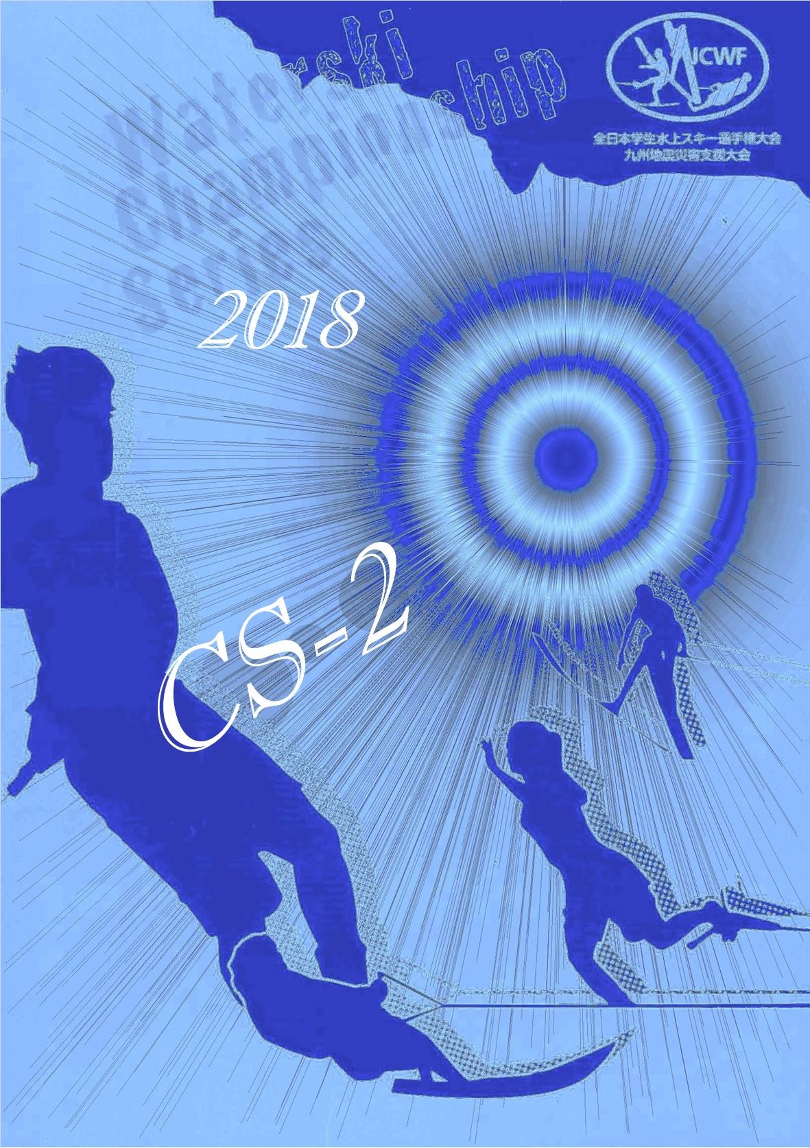 2018CS2 M's