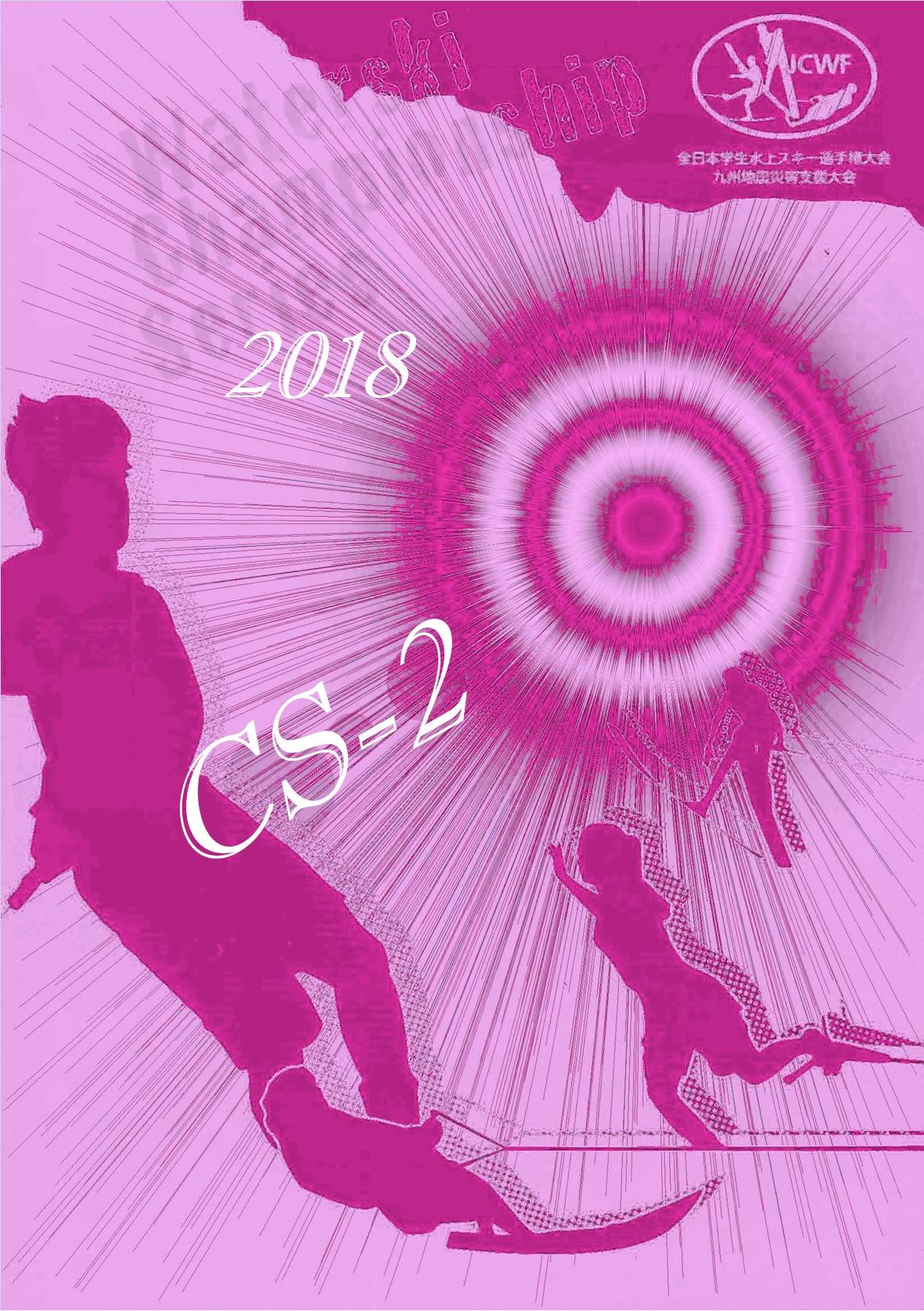 2018CS2 W's