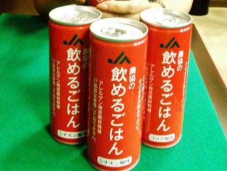 【非常飲料?】「飲めるごはん」登場 災害時でも手軽に「梅・こんぶ風味」「ココア風味」「シナモン風味」の3種類