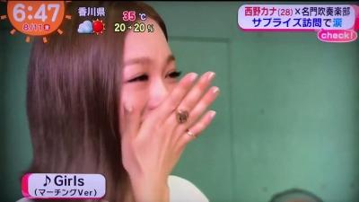 【芸能人サプライズ(学校編)】西野カナが活水高等学校にサプライズ登場・・・逆サプライズで涙!