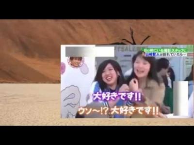 【芸能人サプライズ(ロケ編)】山崎賢人が街頭インタビューでサプライズ!