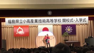 【芸能人サプライズ(学校編)】長渕剛が入学式にサプライズ登場!