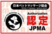 jpma20nintei(small)-thumbnail2.jpg