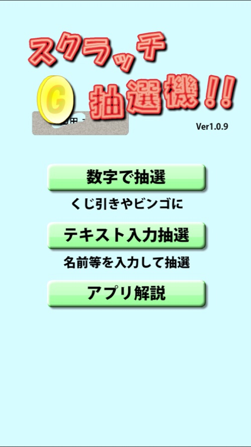 fc2blog_20180704133820254.jpg