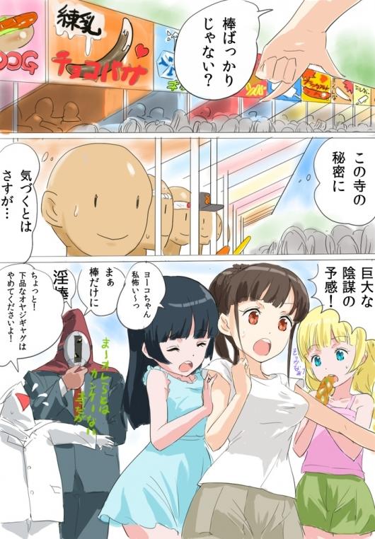 2018_0819_page2.jpg