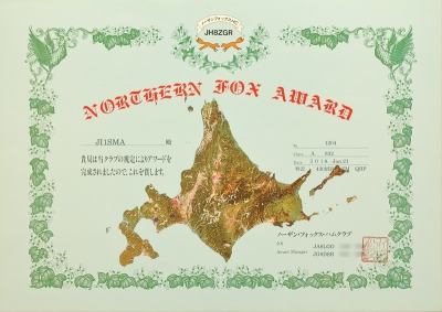 NORTHERN FOX AWARD