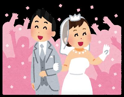 結婚180923