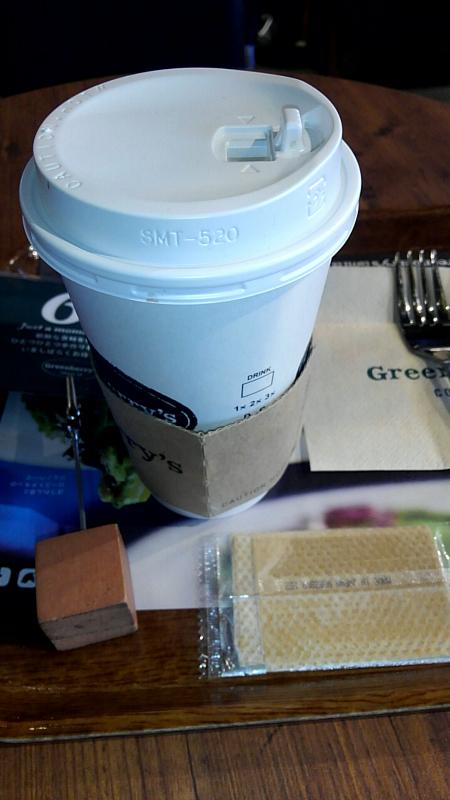 抹茶 GREEN'S