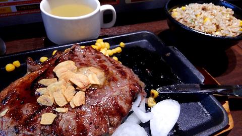 84いきなりステーキ