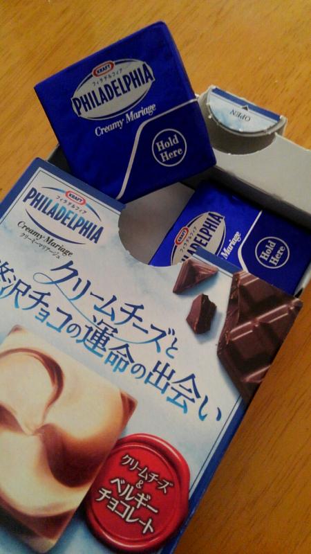 チーズチョコレート