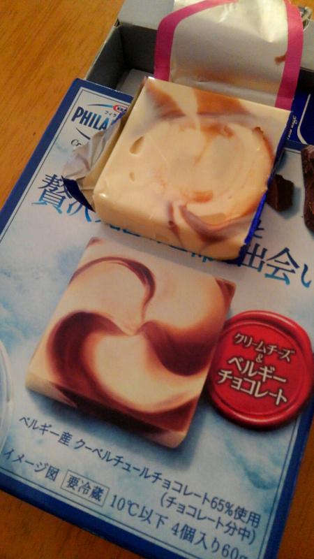 チーズチョコレート2