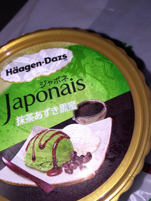 抹茶あずき黒蜜Haagen-Dazs