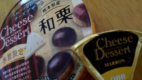 チーズデザート和栗 口コミ