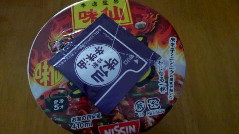 旨辛カップ麺