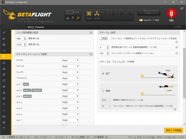 GEPPhoenix125-BF325-Failsafe.jpg
